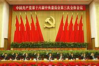 China's Next Standing Committee