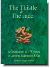 Thistle and Jade