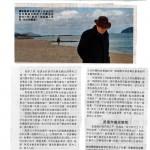 乾隆的骨头- 北京内望,撰文:鞠白玉 — 香港信报