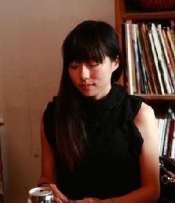 Ju Baiyu