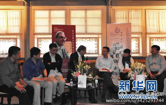 Panel discussion at the China Club
