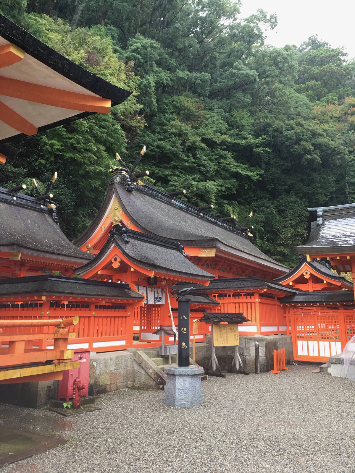 Nachi Taisha.. the largest, most elaborate complex of buildings we had come across...